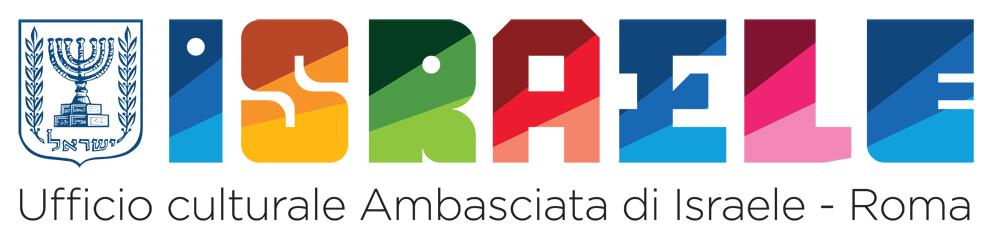 logo Ambasciata di Israele Roma