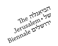 Logo Biennale di Gerusalemme