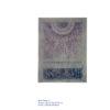Catalogo Roberto Papini Opere 1952 - 2011, interno 1