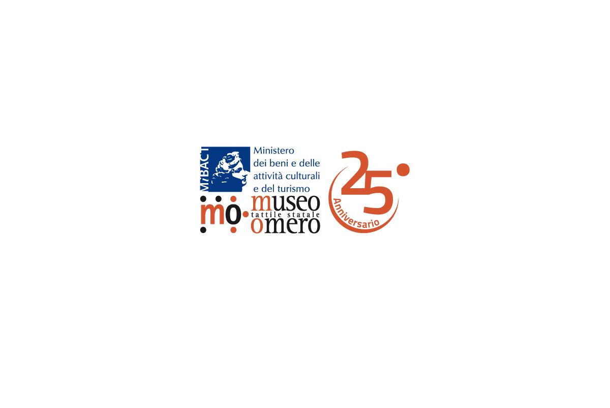 logo del museo omero per i 25 anni