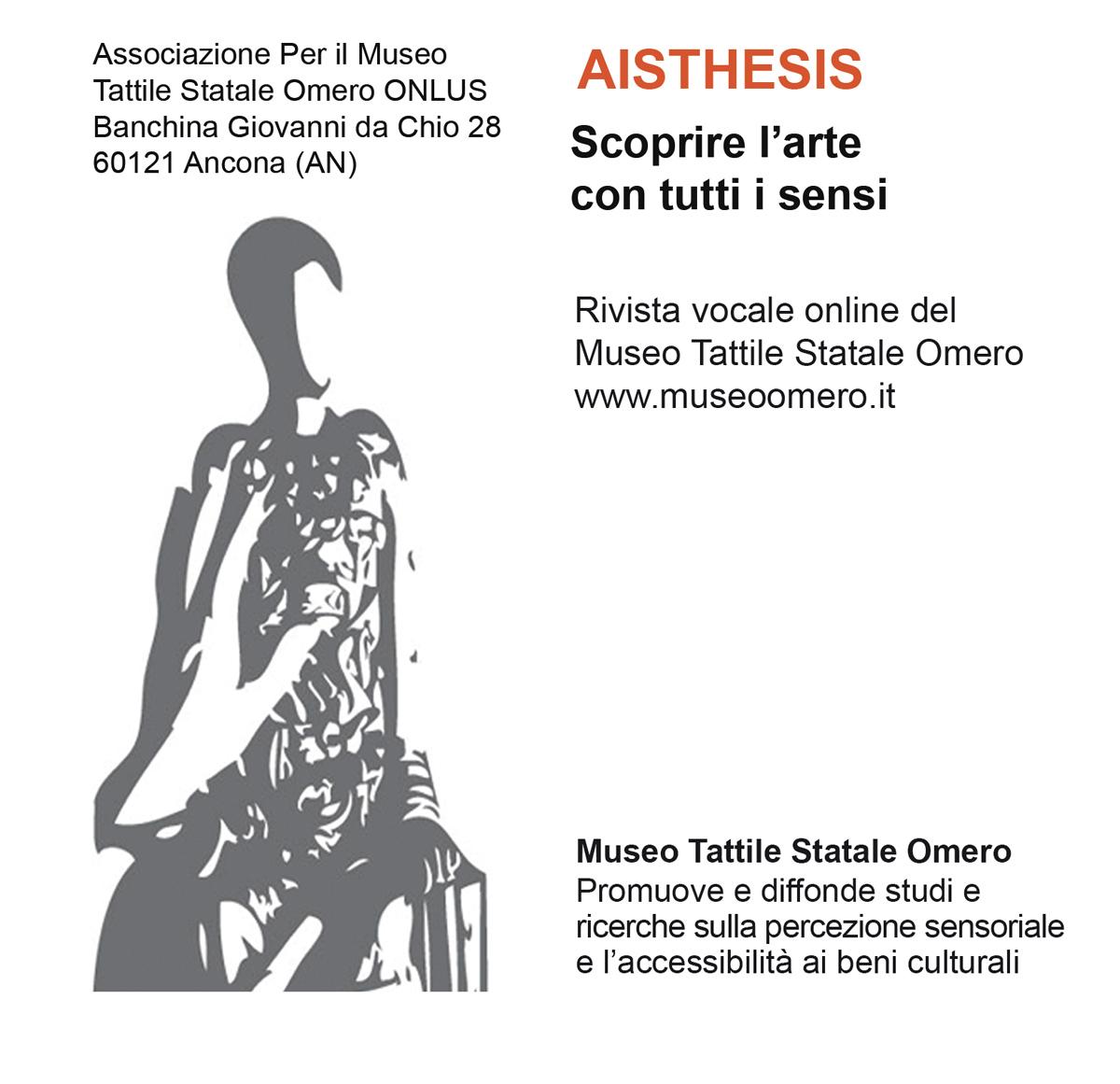 Aisthesis magazine cover